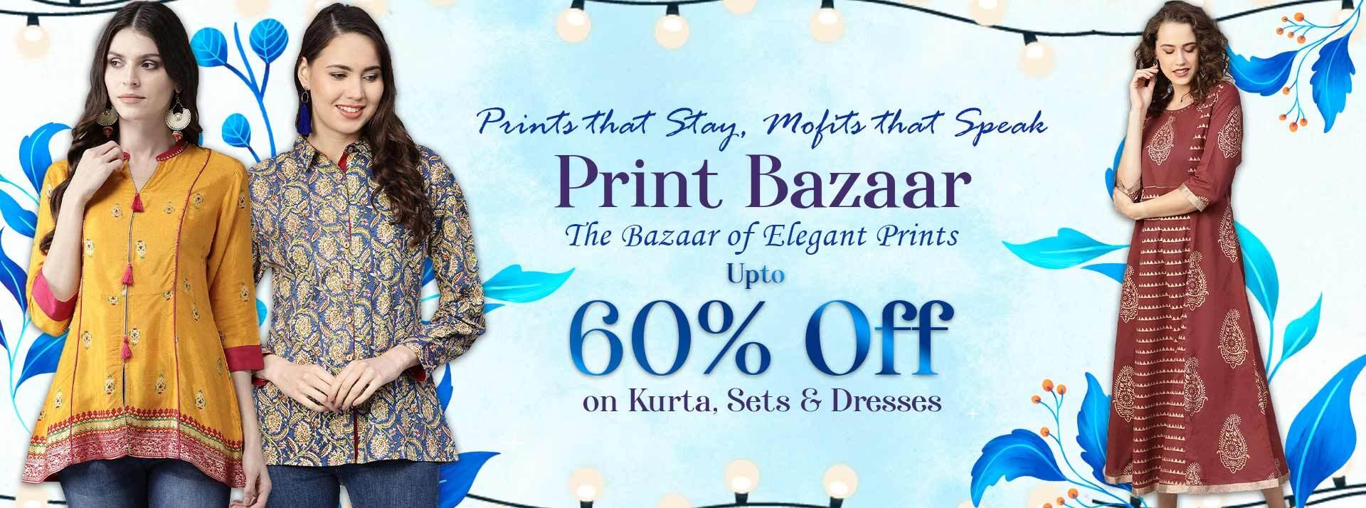 Print Bazar